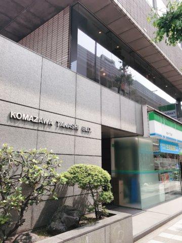 トレーナーズジム  駒沢店