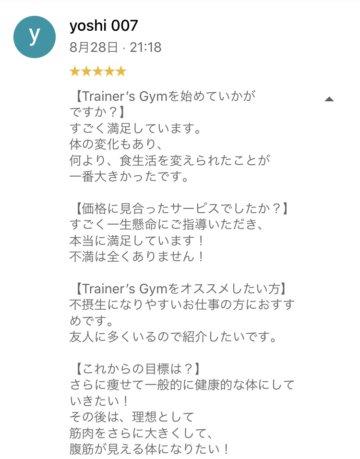 《クチコミ》駒沢大学パーソナルジムの画像