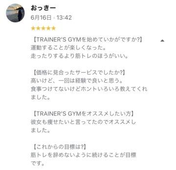 高円寺 パーソナルトレーニングジム クチコミ
