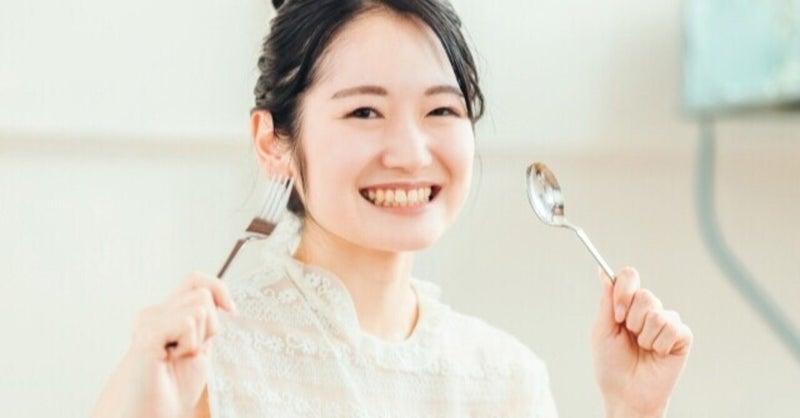 ローファットダイエットは、脂質とGI値が重要なのか?!~練馬・江古田・小竹向原のパーソナル ジム~の画像