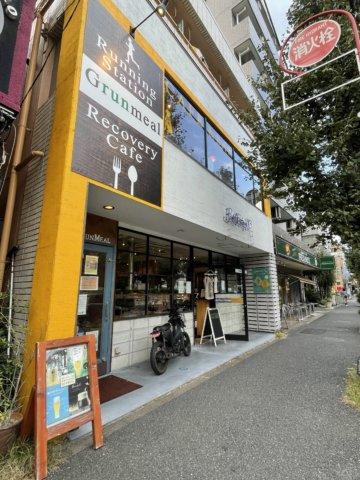駒沢大学のカフェ
